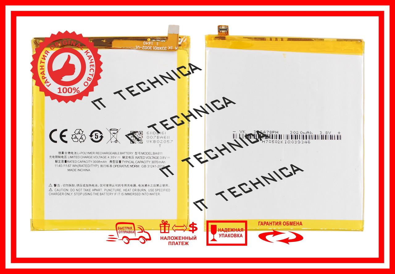 Батарея MEIZU BA612 MEIZU M5s Li-Polymer 3.85V 3000mAh ОРИГИНАЛ