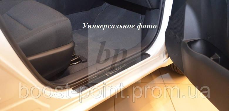 Защитные хром накладки на пороги Nissan X-Trail T-30 (ниссан икс-трейл 2000-2007) - boost-point (bp): Интернет-магазин тюнинга и авто-аксессуаров для автомобилей в Харькове в Харькове