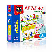 Математика на магнитах VT5411-04 (укр) (РК-2832VT5411-04)