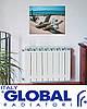 Алюмінієвий радіатор Global Vox R 500