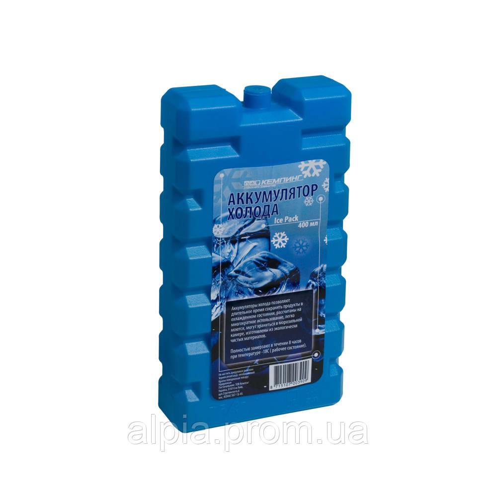 Аккумулятор холода Кемпинг IcePack 400