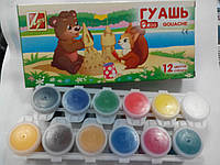 "Гуаш Луч ""Зоо"" (Мини), 12 цв, 15 мл, блок-тара, фото 1"