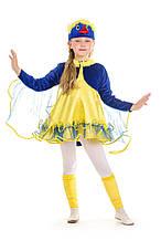 Детский карнавальный костюм Птичка-синичка на рост 110-120 см