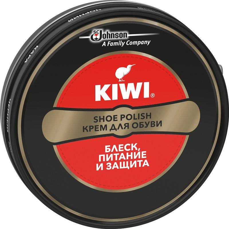 Крем для обуви KIWI, чёрный (50мл.)