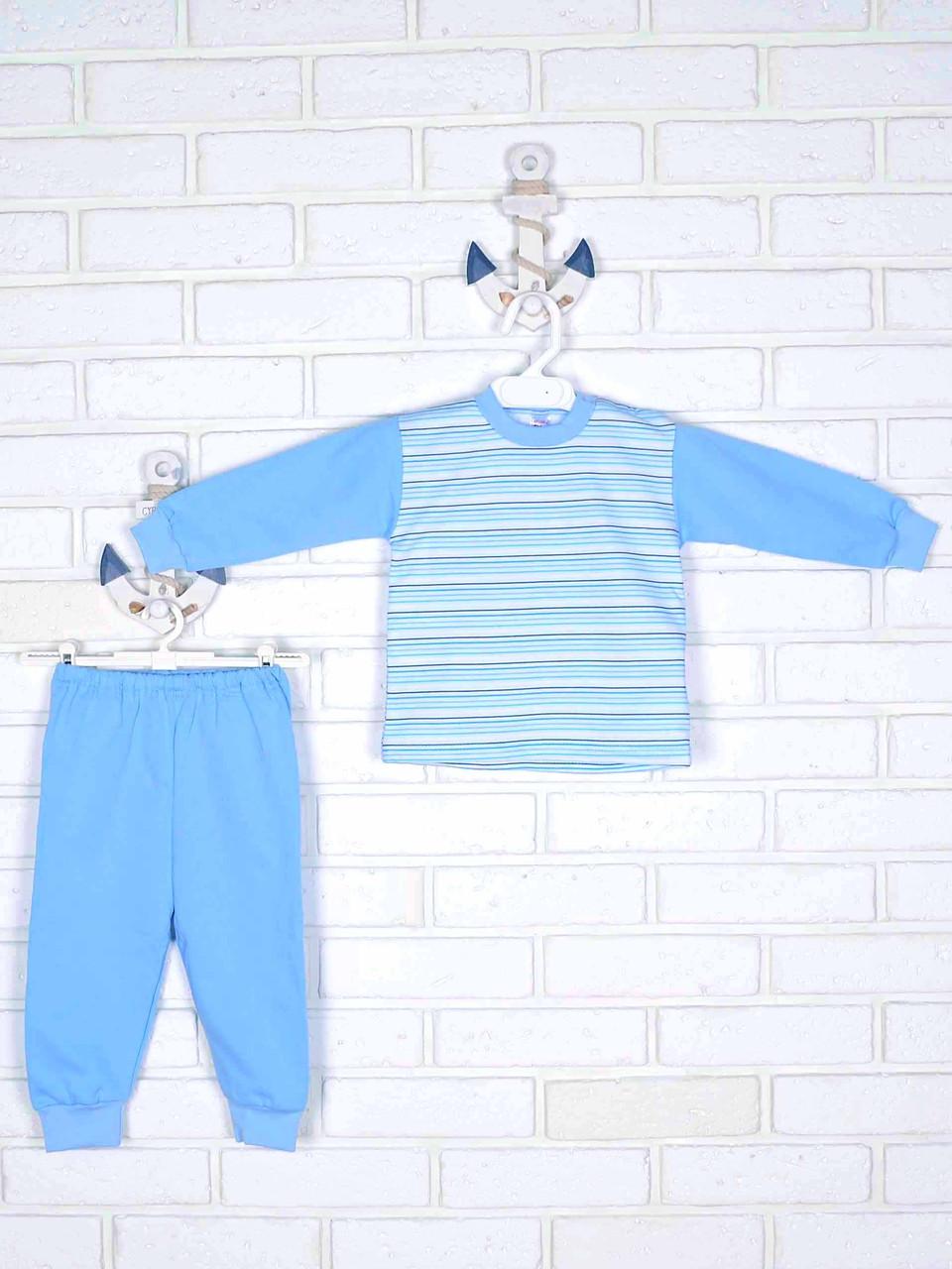 Пижама голубая в полоску 122-134