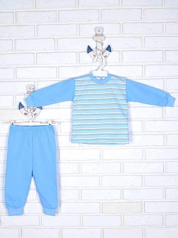 Пижама голубая в полоску 122-134, фото 2