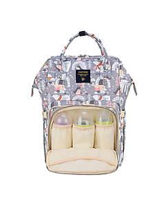 Рюкзак-сумка для мам Sunveno Original Polar bear violett