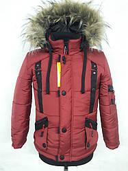 Куртка пуховик зимний на мальчиков от производителя