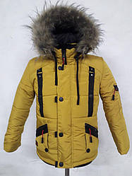 Куртка зимняя детская зимняя с капюшоном и мехом