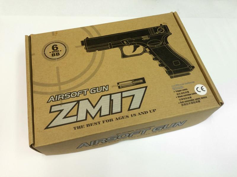 Пистолет металлический ZM17