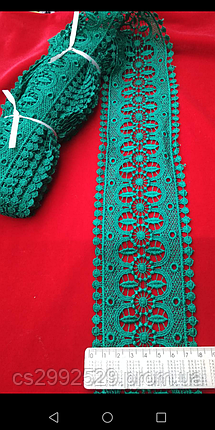 Кружево макраме с кордом. Тесьма декоративная. Кружево 9 метров. Цвет зелёный, фото 2
