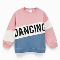 Кофта для девочки Танцы Little Maven