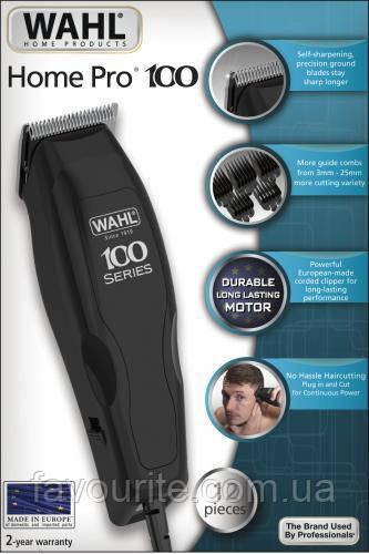 Машинка для стрижки WAHL HomePro 100 (1395-0460)