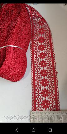 Кружево макраме с кордом 20 метров. Кружево макраме цветы красный, фото 2