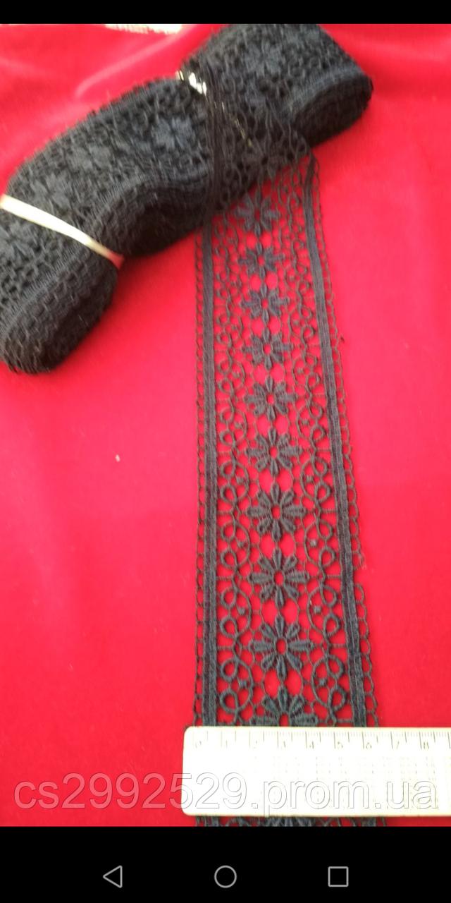 Кружево макраме для пошива и декора одежды. Моток 20 метров. Цвет синий тёмный