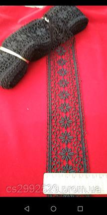 Кружево макраме для пошива и декора одежды. Моток 20 метров. Цвет синий тёмный, фото 2