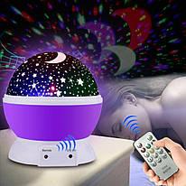 🔥 Ночник-проектор звездного неба StarMaster