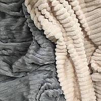 Плед из бамбукового волокна (180х200)