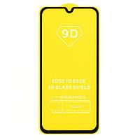 Защитное стекло AVG 9D Full Glue для Samsung A40 2019 / A405F полноэкранное черное