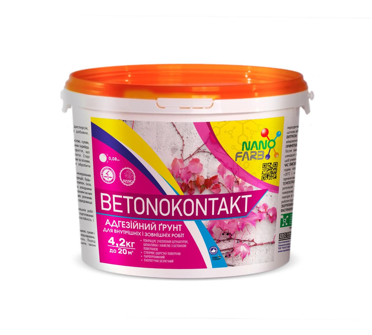 Адгезионная грунтовка универсальная Betonokontakt Nano farb 4.2 кг