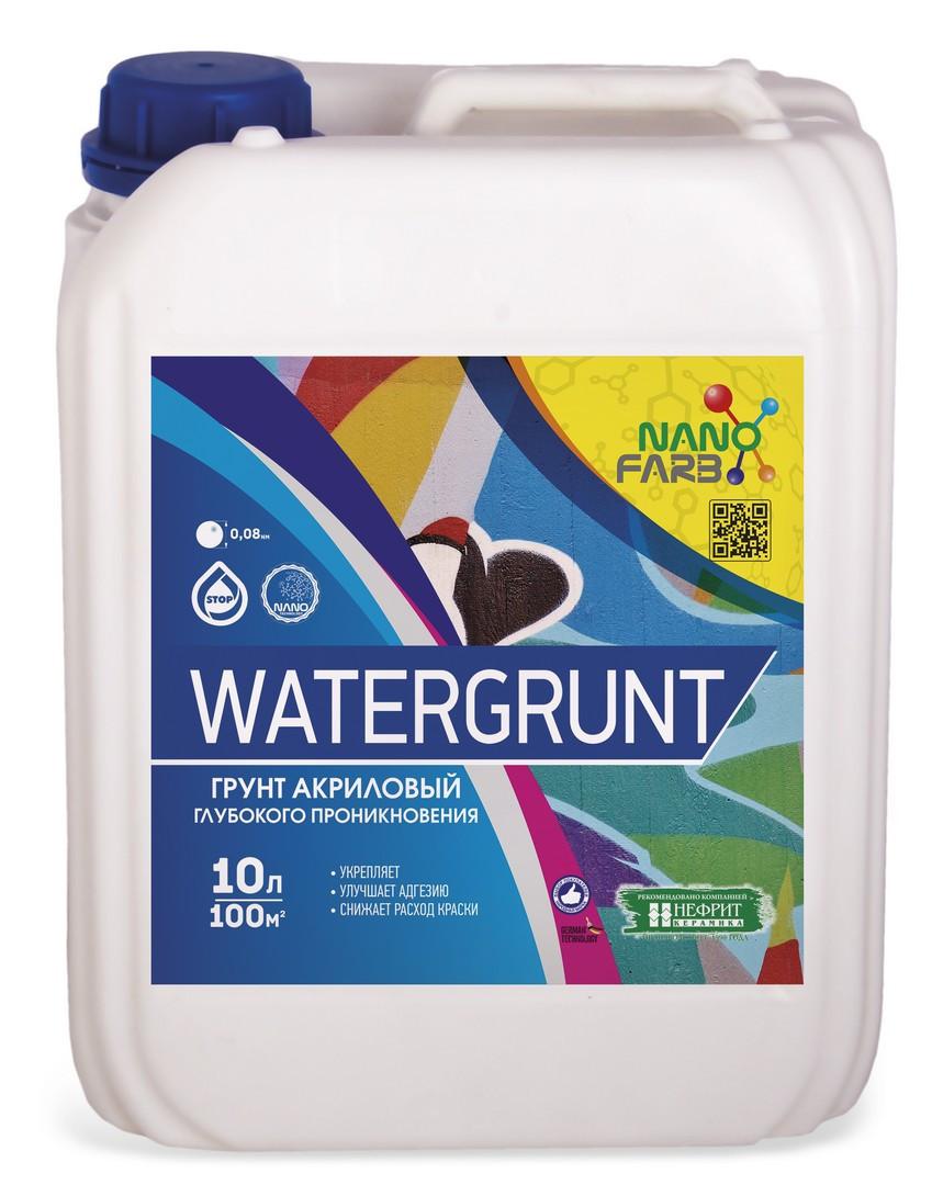 Грунтовка акриловая глубокого проникновения Watergrunt Nano farb 10 л