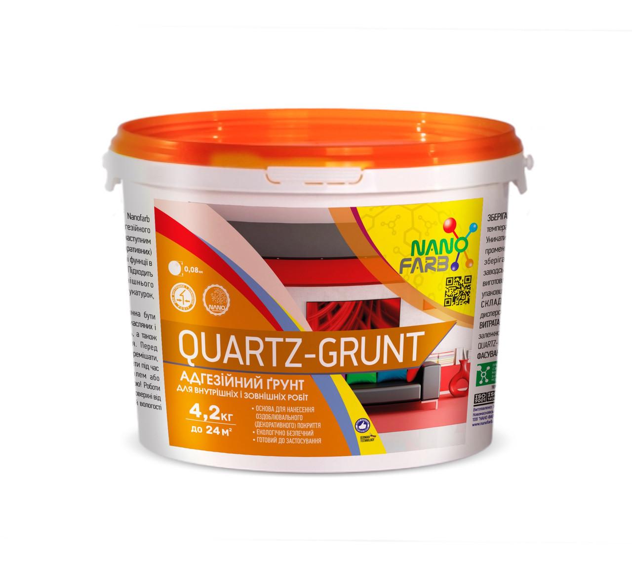 Адгезионная грунтовка универсальная Quartz-grunt Nano farb 4.2 кг