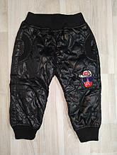 Штани на хлопчика на хутрі з плащової тканини арт 1875 чорні M L 2XL
