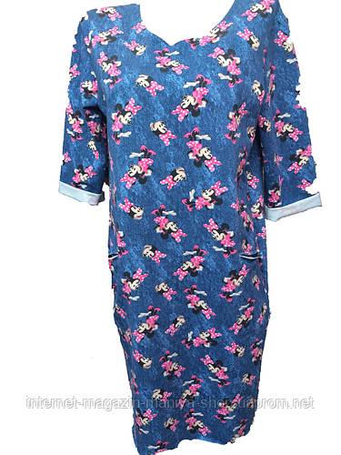 Женское платье трикотажа мики