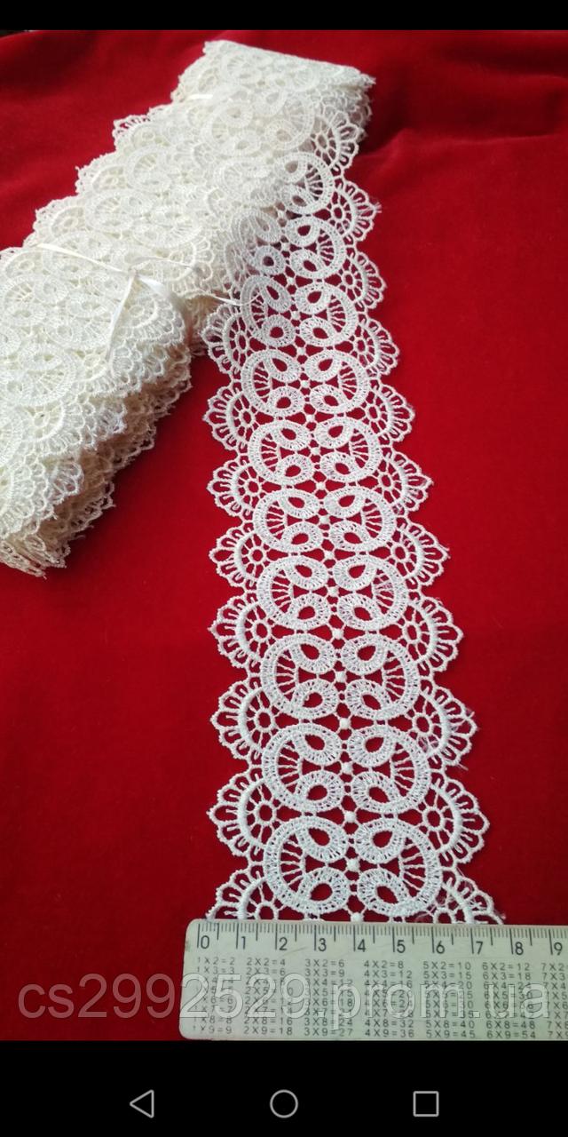Кружево макраме 9 метров. Кружево завитки для пошива и декора. Цвет молочный