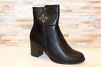 Сапоги женские черные на удобном каблуке Д616 36