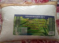 Подушка Бамбук 70*70