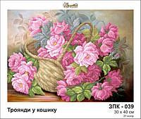 Схема для вышивки бисером Розы в корзине