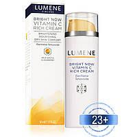 Насыщенный крем для склонной к сухости кожи Lumene Vitamin C Rich Cream