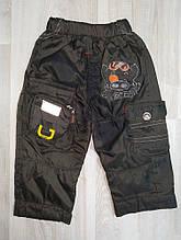 Штани на хлопчика з плащової тканини на флісі арт 802,колір хакі 9,12 міс.