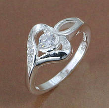 Кольцо сердце женское