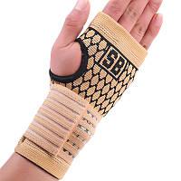 Перчатка эластичный бинт Sibote для защиты запястья при тренировках бежевый