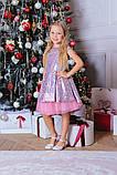 Очень красивое нарядное платье для девочек, фото 2