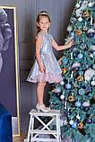 Очень красивое нарядное платье для девочек, фото 9