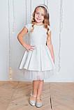 Красивое нарядное платье София для девочек, фото 2