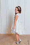 Красивое нарядное платье София для девочек, фото 7
