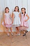 Красивое нарядное платье София для девочек, фото 8