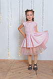 Красивое нарядное платье София для девочек, фото 9