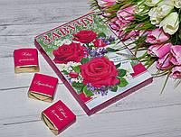 Шоколадный набор Завучу, фото 1