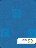 Ткань для рулонных штор В 414