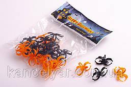 Колечки паучки пластмассовые, 30шт, 4*2 см