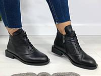 Vzuta! зимние черные кожаные женские полу ботинки на шнуровке со змейкой квадратный каблук