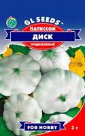 Патиссон Диск белый 3,0 г