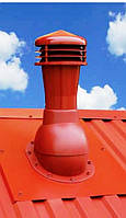 Вентиляционный выход для ГОТОВОЙ кровли  110  мм