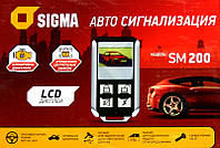 SIGMA - Односторонняя сигнализация Sigma SM-200