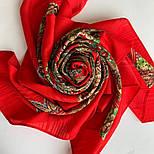 Царевна-лягушка 1447-5, павлопосадский платок шерстяной с просновками с подрубкой, фото 7